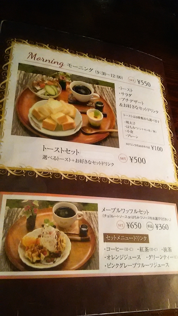 f:id:takamatsugohan:20180909173234j:plain