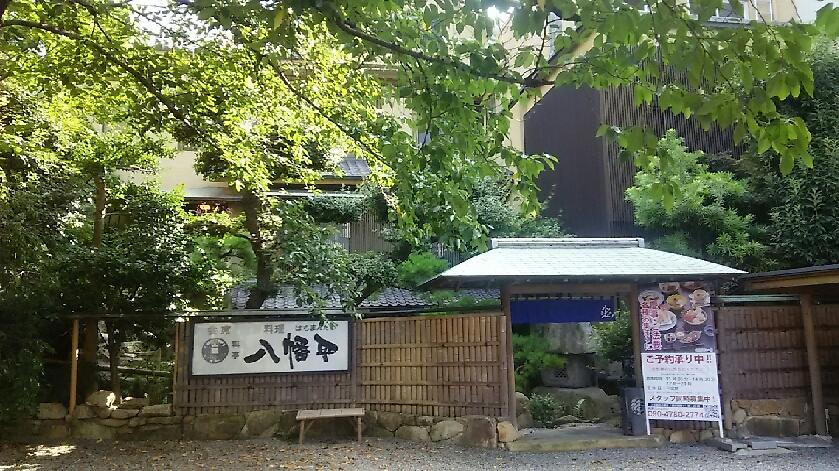 f:id:takamatsugohan:20180919194355j:plain