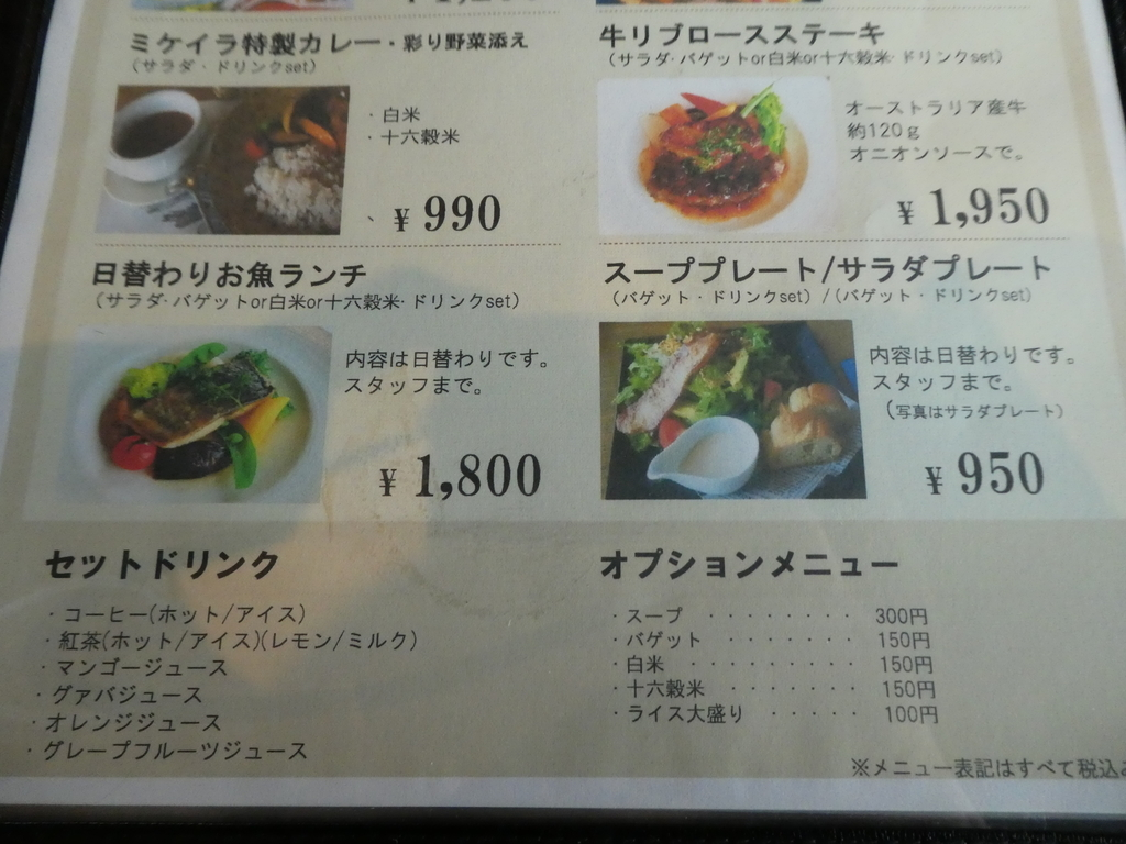f:id:takamatsugohan:20180921224442j:plain