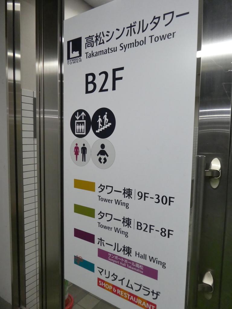 f:id:takamatsugohan:20180929230959j:plain