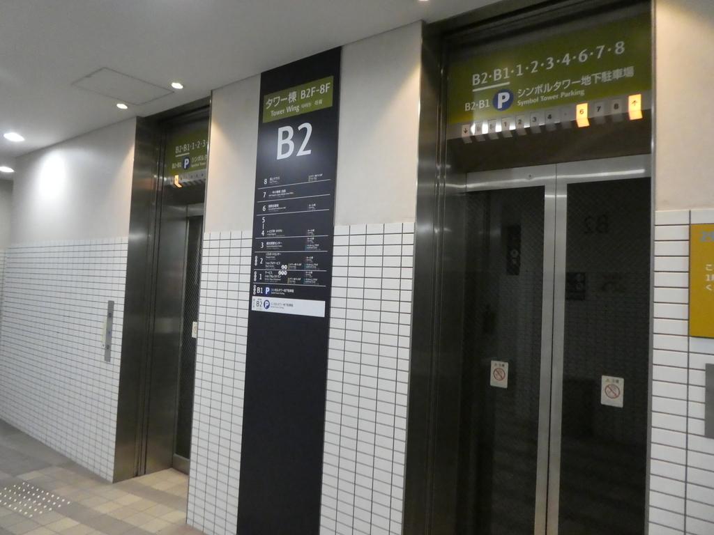 f:id:takamatsugohan:20180929231452j:plain