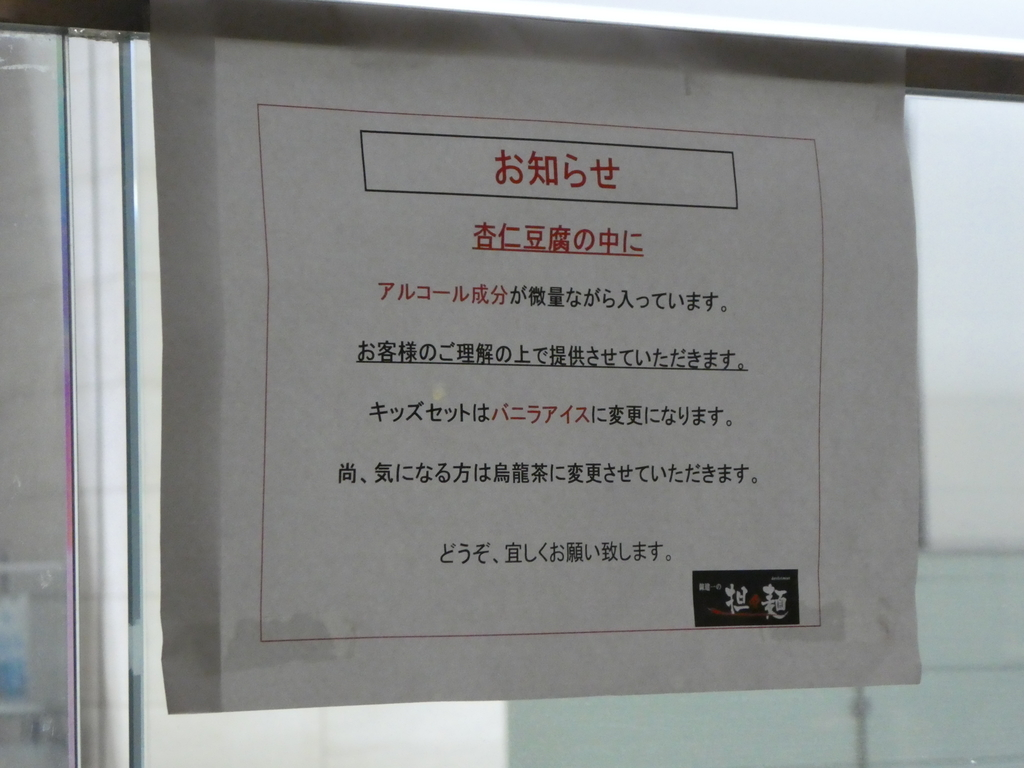 f:id:takamatsugohan:20180929235245j:plain