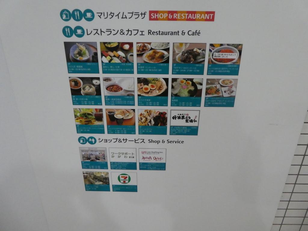 f:id:takamatsugohan:20180930004018j:plain