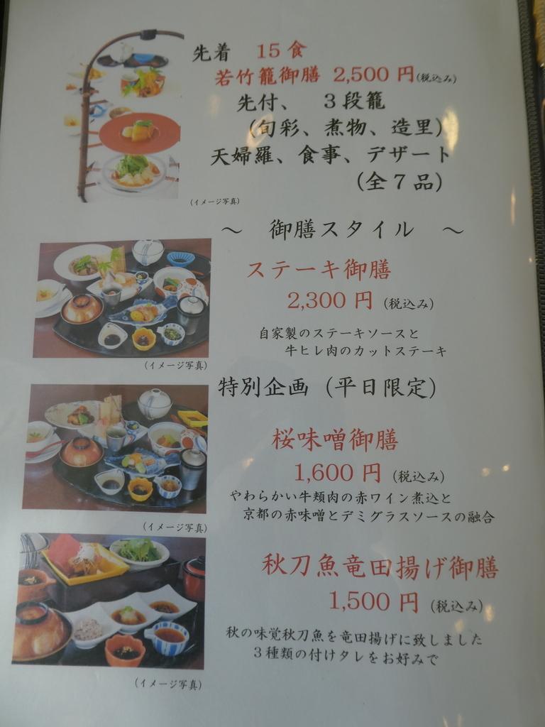 f:id:takamatsugohan:20181003234423j:plain