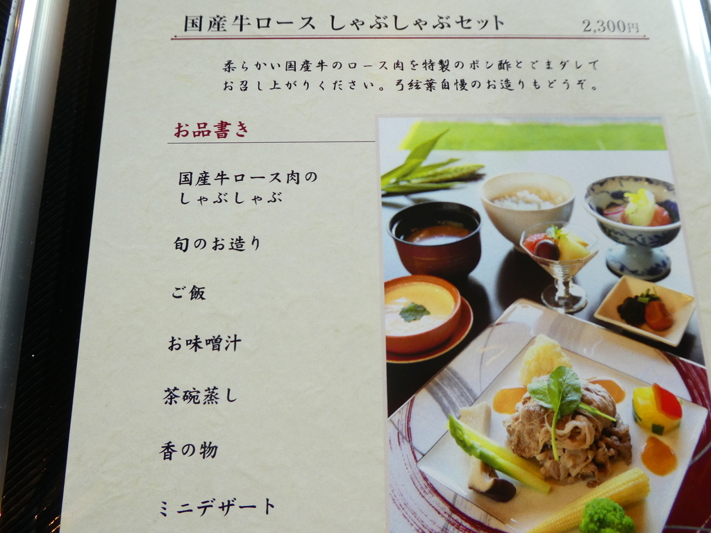 f:id:takamatsugohan:20181006000639j:plain