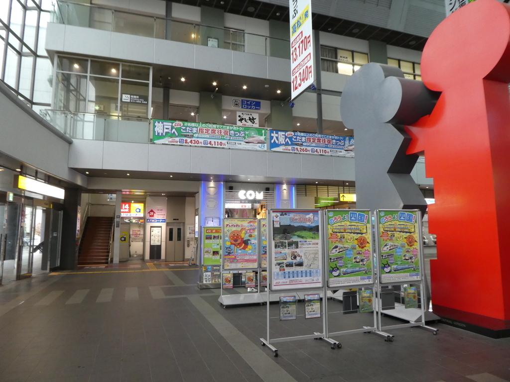 f:id:takamatsugohan:20181014230243j:plain