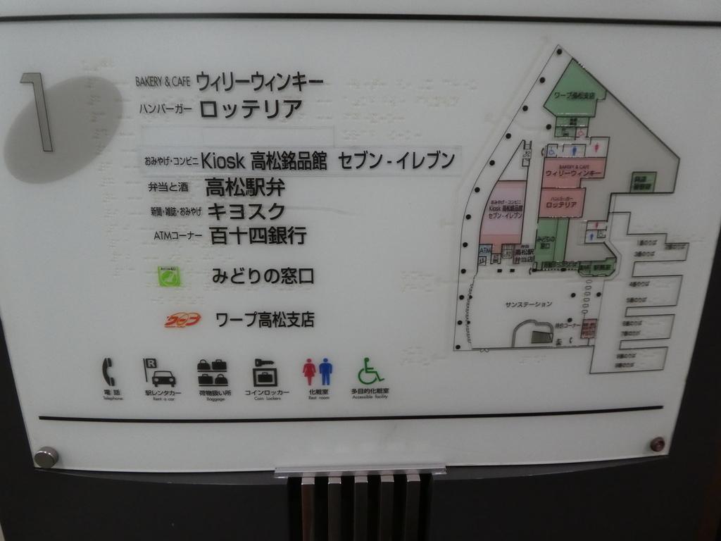 f:id:takamatsugohan:20181016235123j:plain
