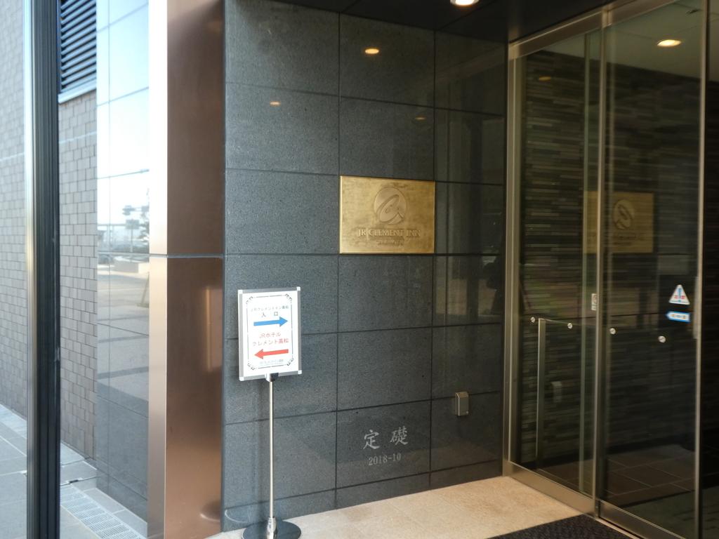 f:id:takamatsugohan:20181023230639j:plain