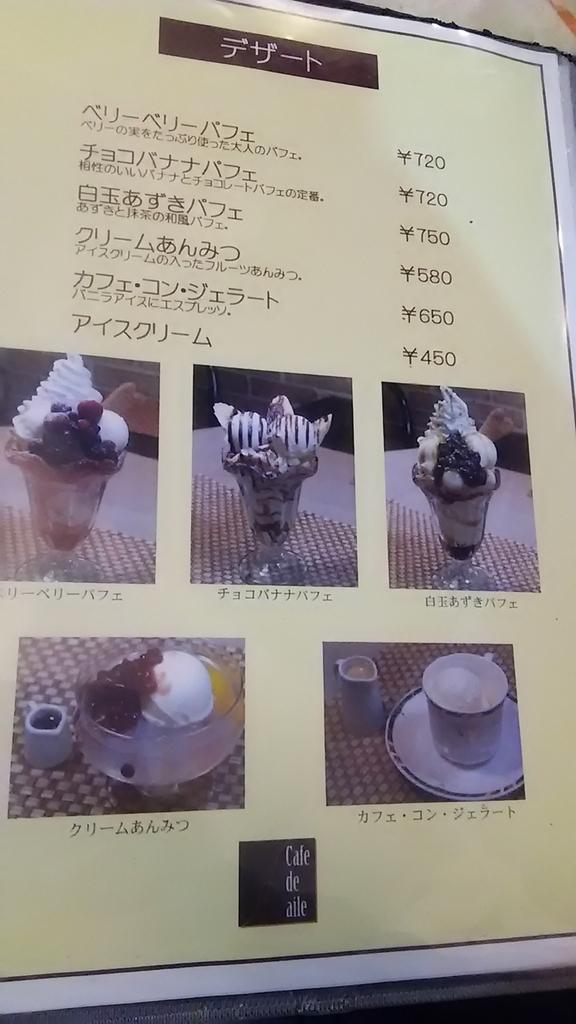 f:id:takamatsugohan:20181107230333j:plain