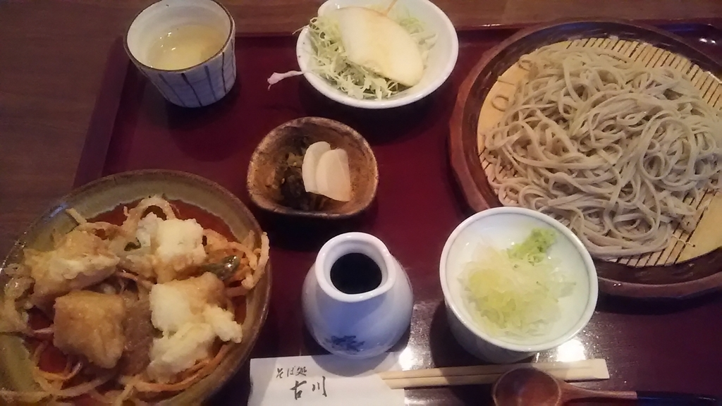 f:id:takamatsugohan:20181108192800j:plain