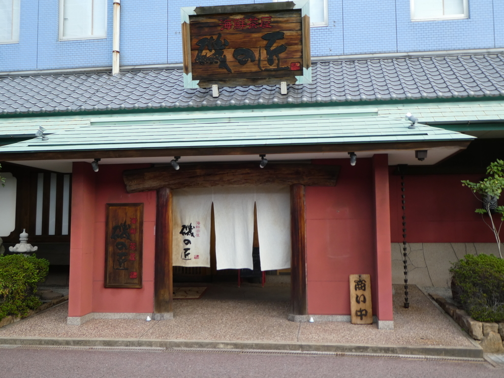 f:id:takamatsugohan:20181108234927j:plain