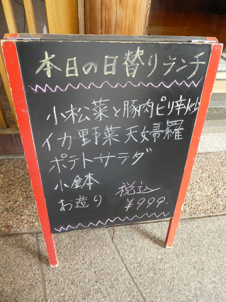 f:id:takamatsugohan:20181109001052j:plain