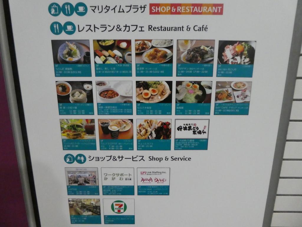 f:id:takamatsugohan:20181116230720j:plain