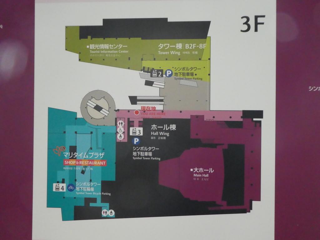 f:id:takamatsugohan:20181116231520j:plain