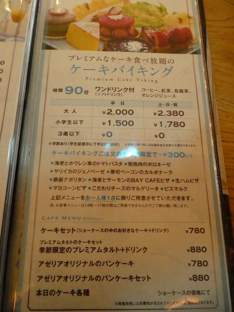 f:id:takamatsugohan:20181116234136j:plain