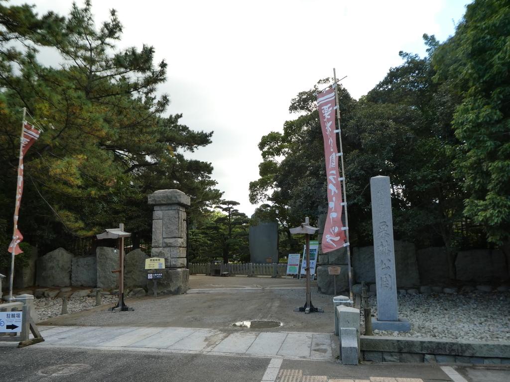 f:id:takamatsugohan:20181123195642j:plain