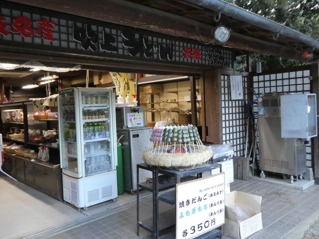 f:id:takamatsugohan:20181123221059j:plain