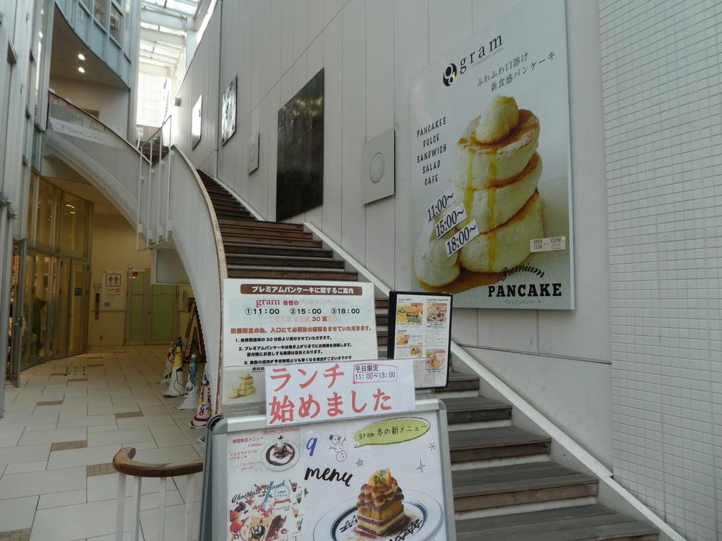 f:id:takamatsugohan:20181204230347j:plain