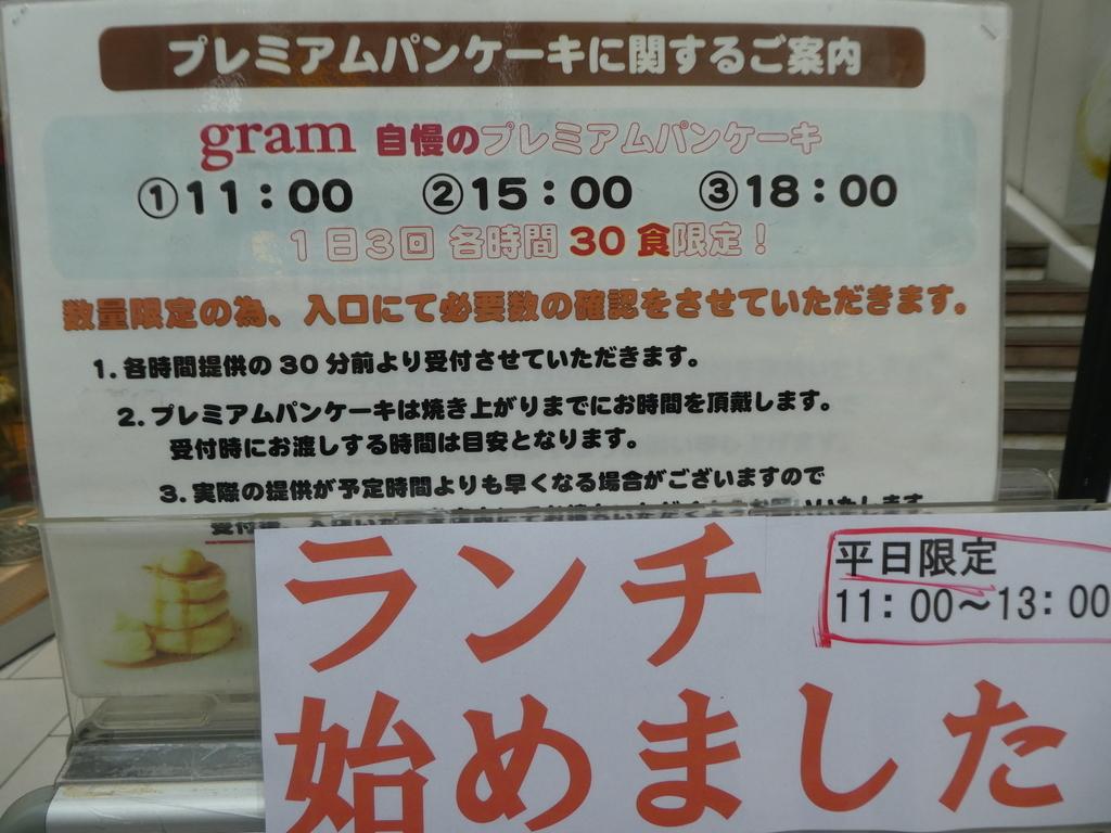 f:id:takamatsugohan:20181204230921j:plain