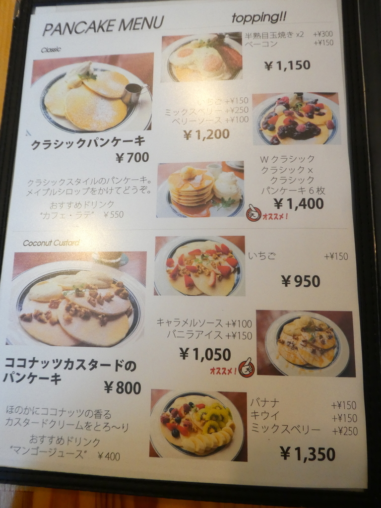 f:id:takamatsugohan:20181204234016j:plain