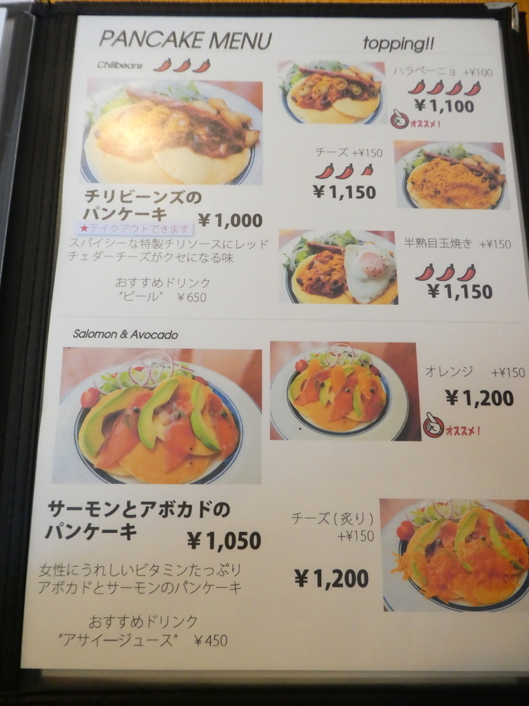 f:id:takamatsugohan:20181204234448j:plain