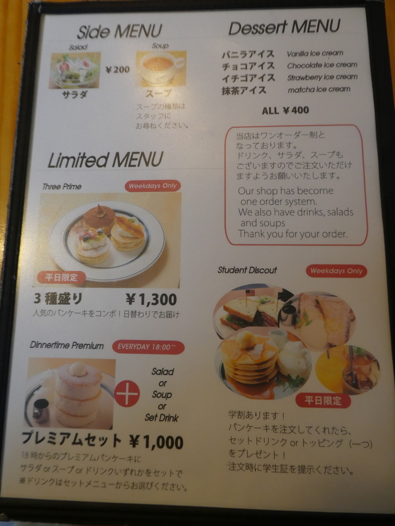 f:id:takamatsugohan:20181204235115j:plain