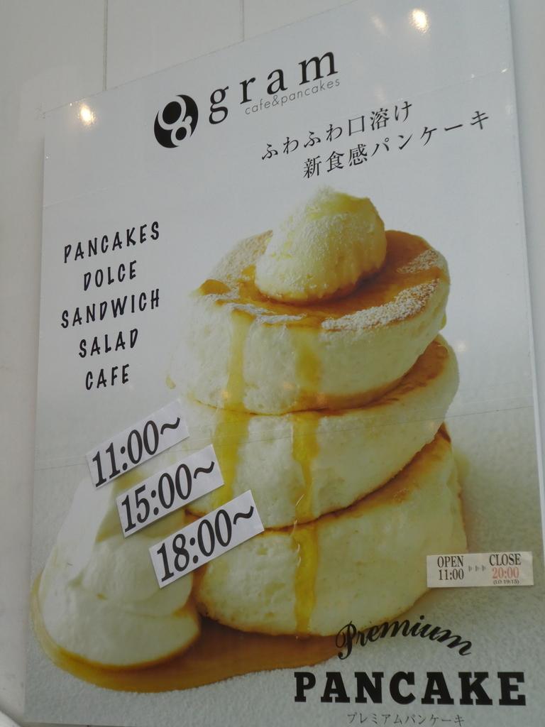 f:id:takamatsugohan:20181205002518j:plain