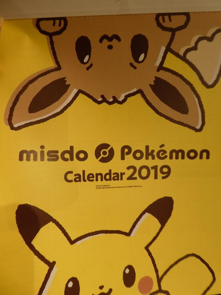 ミスド福袋2019 ポケモンカレンダー