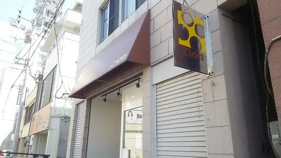 f:id:takamatsugohan:20190122183426j:plain
