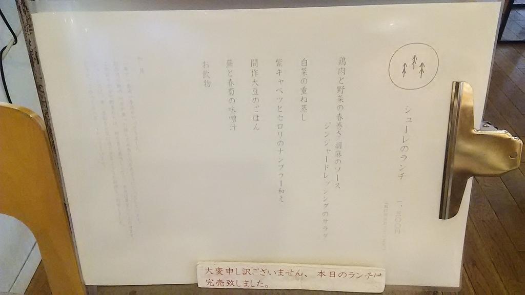 f:id:takamatsugohan:20190202195327j:plain