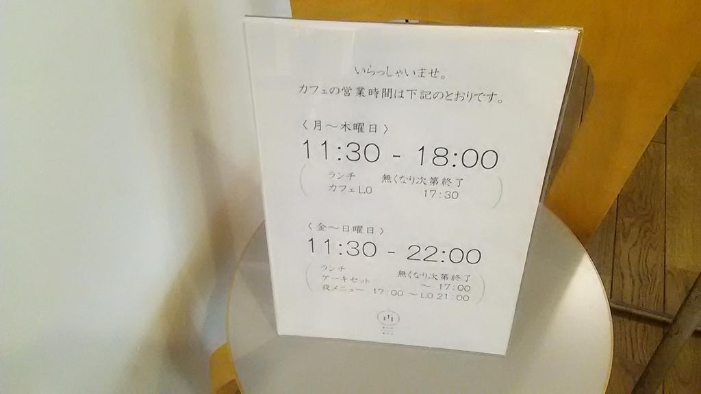 f:id:takamatsugohan:20190202200251j:plain