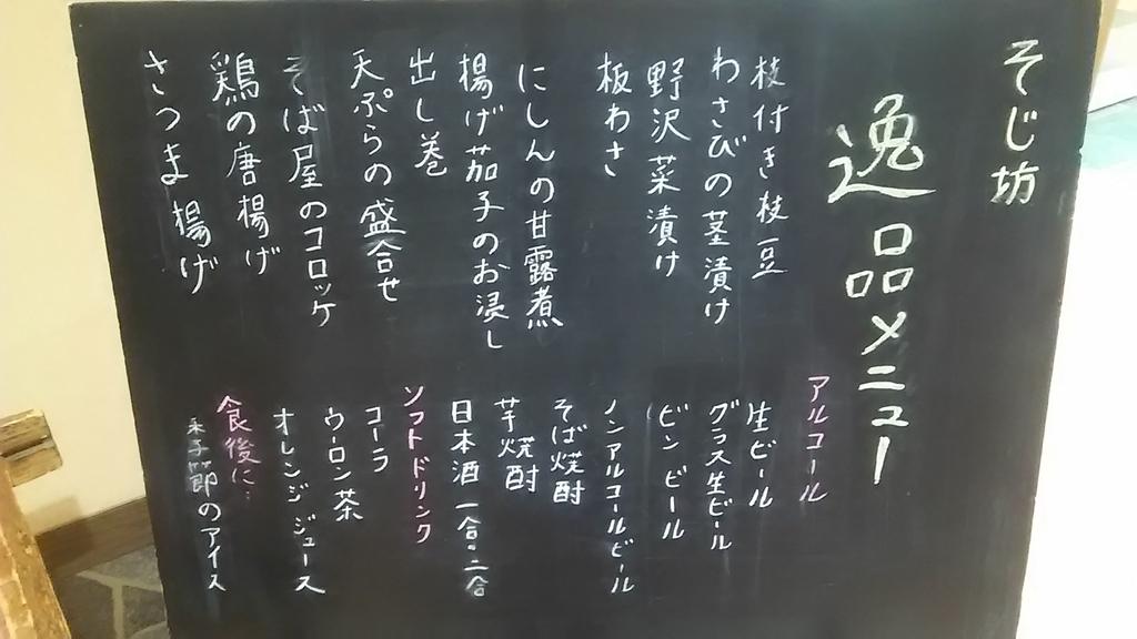 f:id:takamatsugohan:20190202222340j:plain