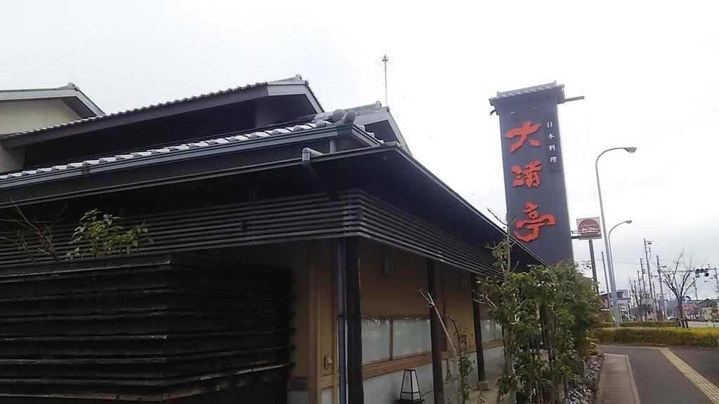 f:id:takamatsugohan:20190208172125j:plain