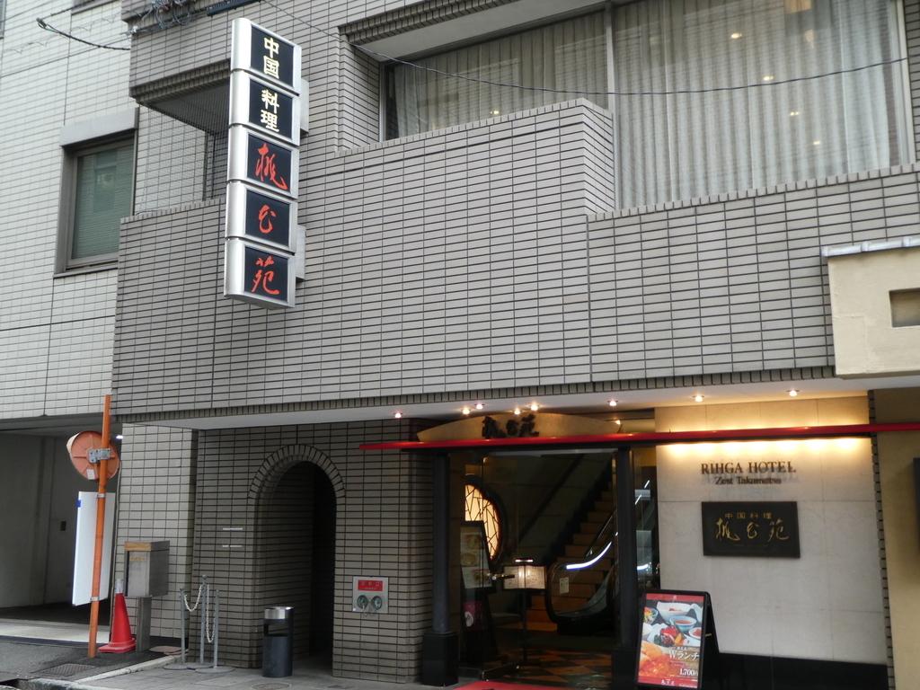 f:id:takamatsugohan:20190222203404j:plain