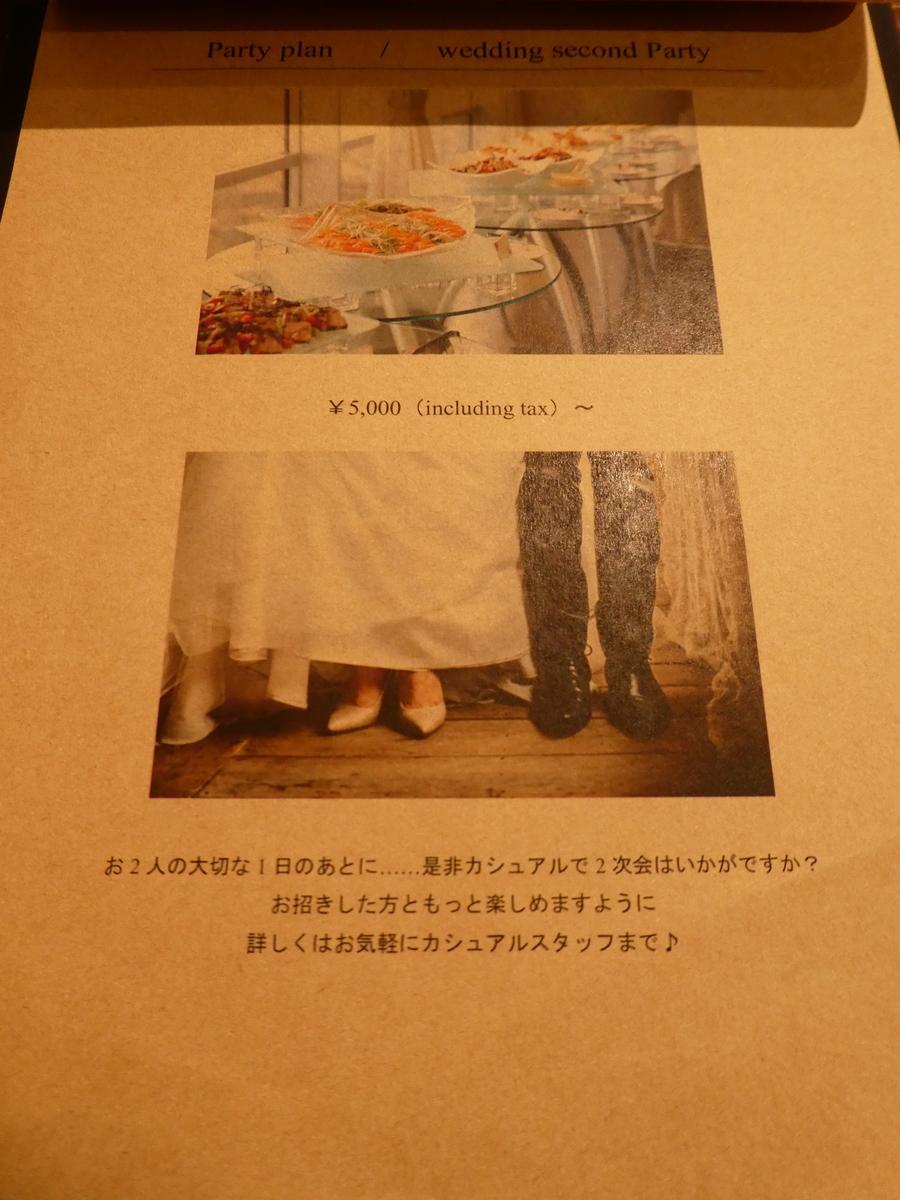 f:id:takamatsugohan:20190322225037j:plain