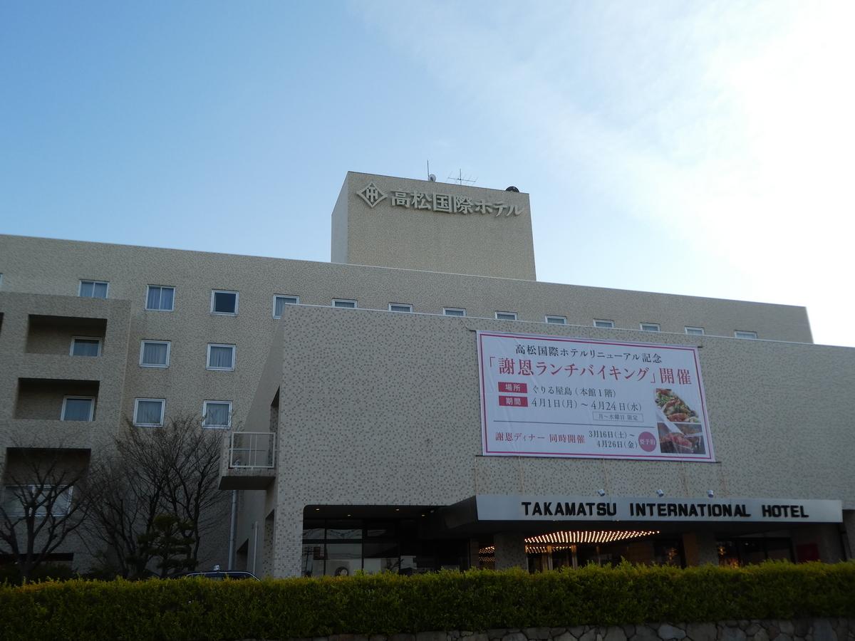 f:id:takamatsugohan:20190410235519j:plain