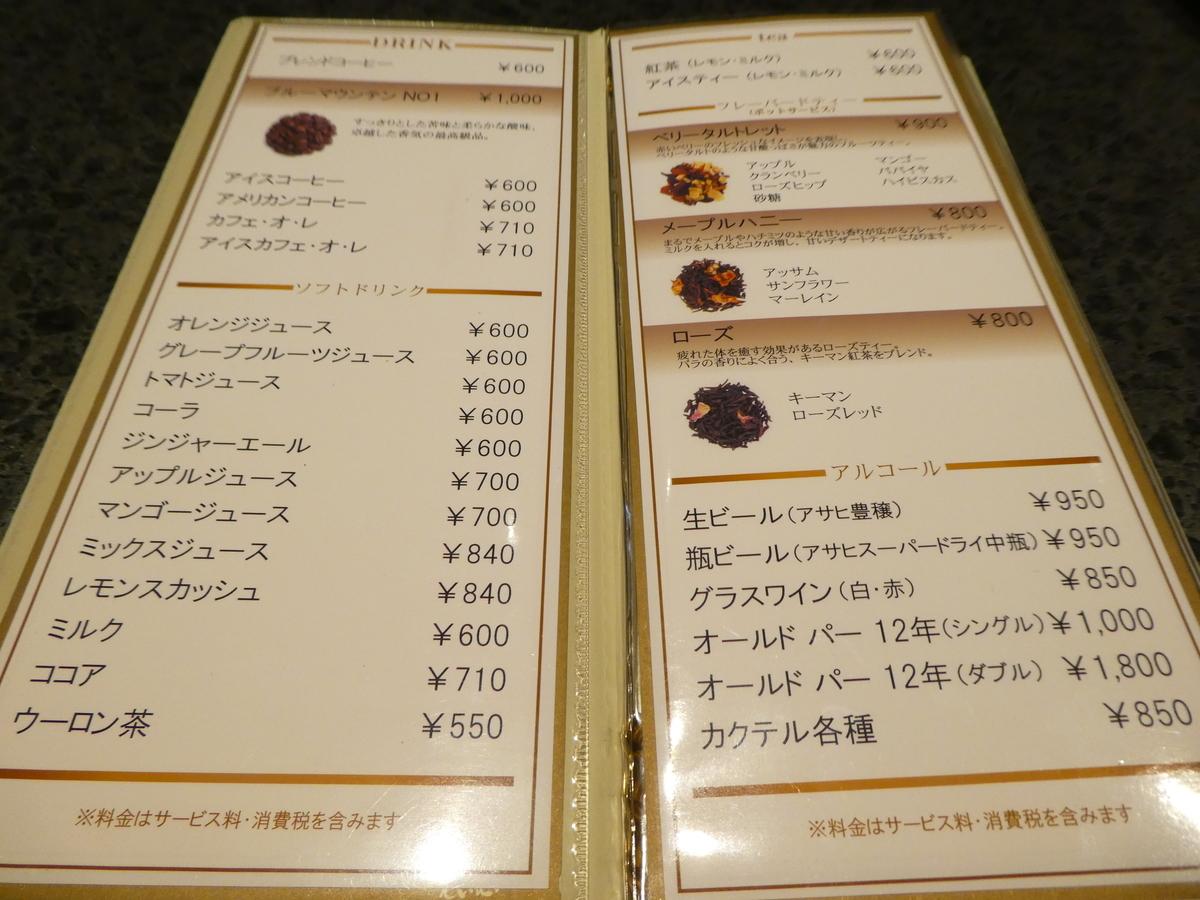 f:id:takamatsugohan:20190411002712j:plain