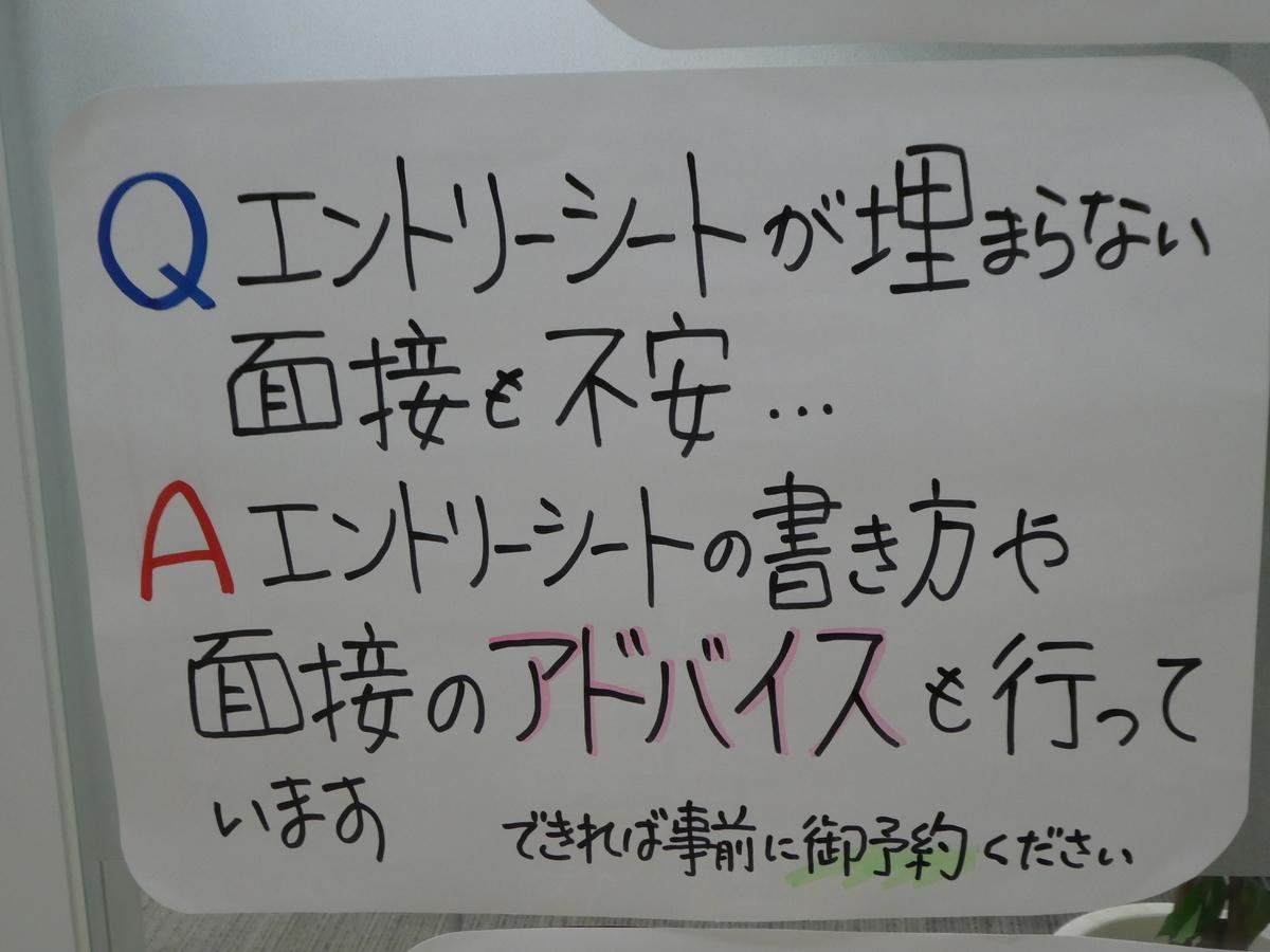 f:id:takamatsugohan:20190514000158j:plain