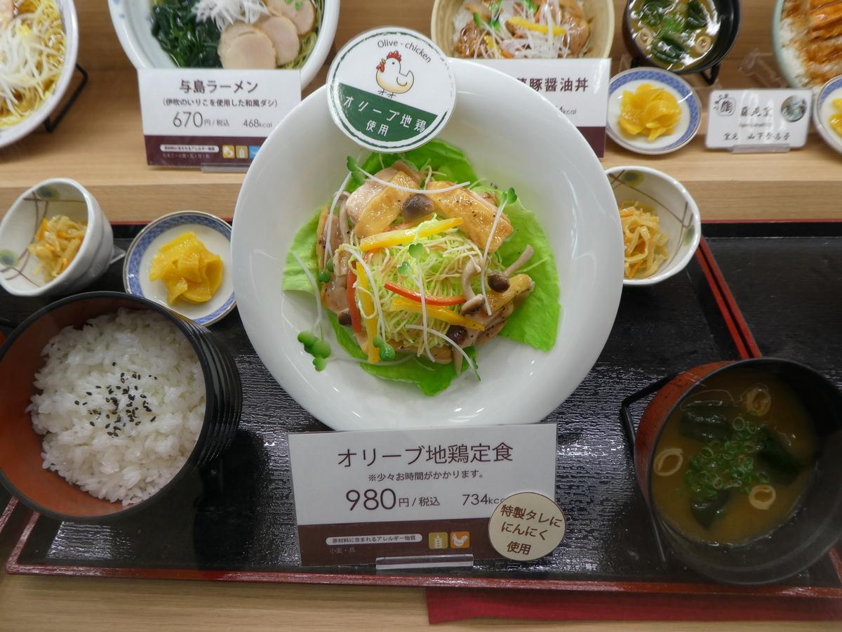 f:id:takamatsugohan:20190519232744j:plain