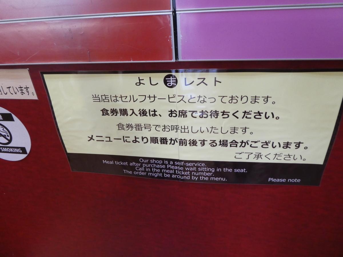 f:id:takamatsugohan:20190519232857j:plain