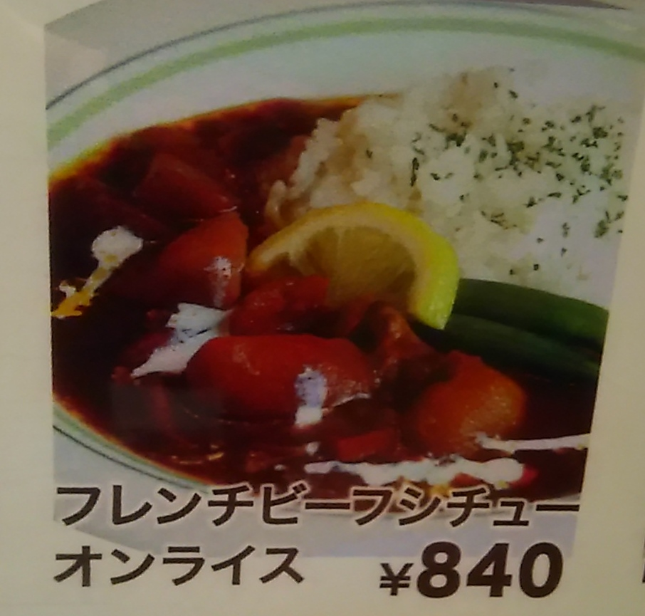 f:id:takamatsugohan:20190619003332j:plain