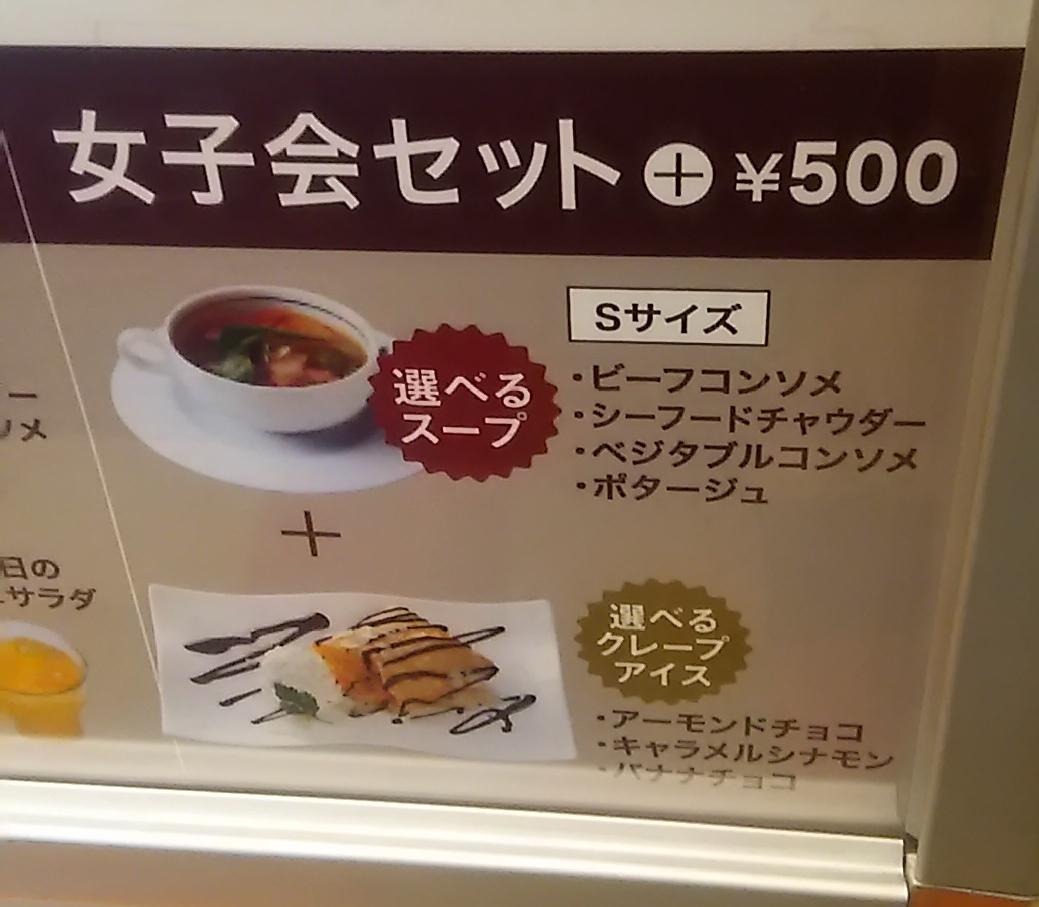 f:id:takamatsugohan:20190619003348j:plain
