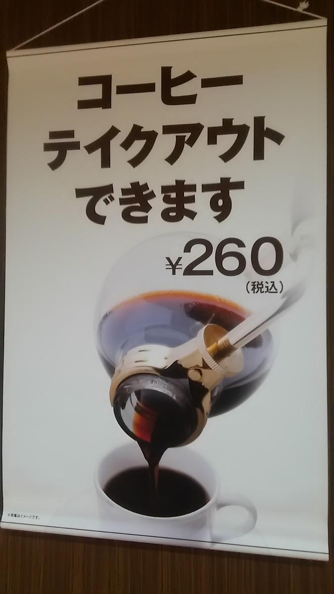 f:id:takamatsugohan:20190628000838j:plain