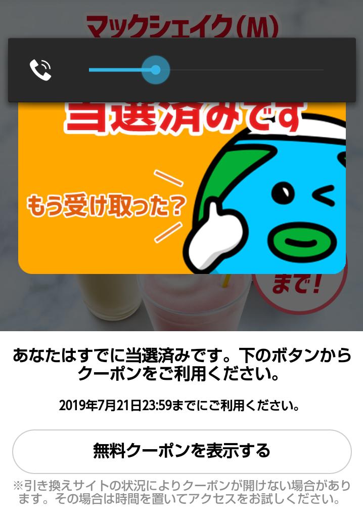 f:id:takamatsugohan:20190709204504p:plain