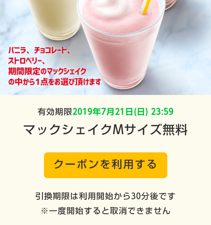 f:id:takamatsugohan:20190709205307p:plain