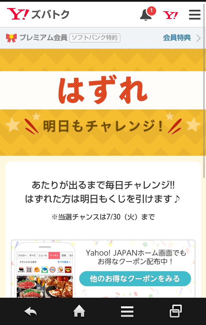 f:id:takamatsugohan:20190727184958p:plain