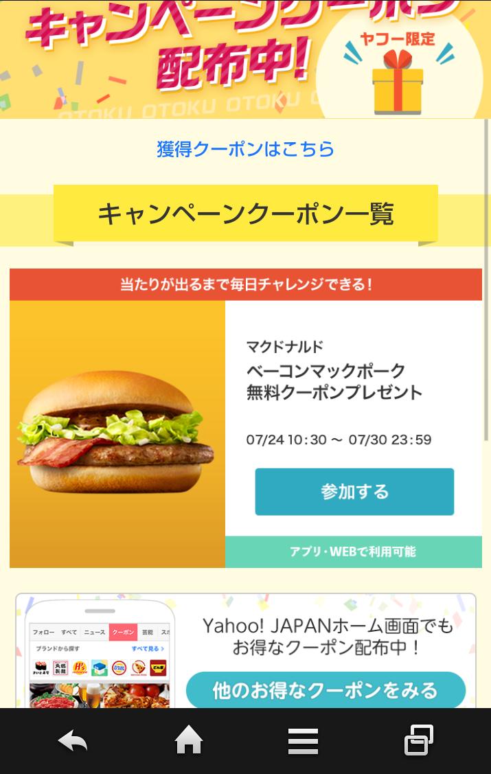 f:id:takamatsugohan:20190727185031p:plain