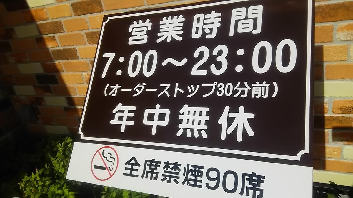 f:id:takamatsugohan:20190729000707j:plain