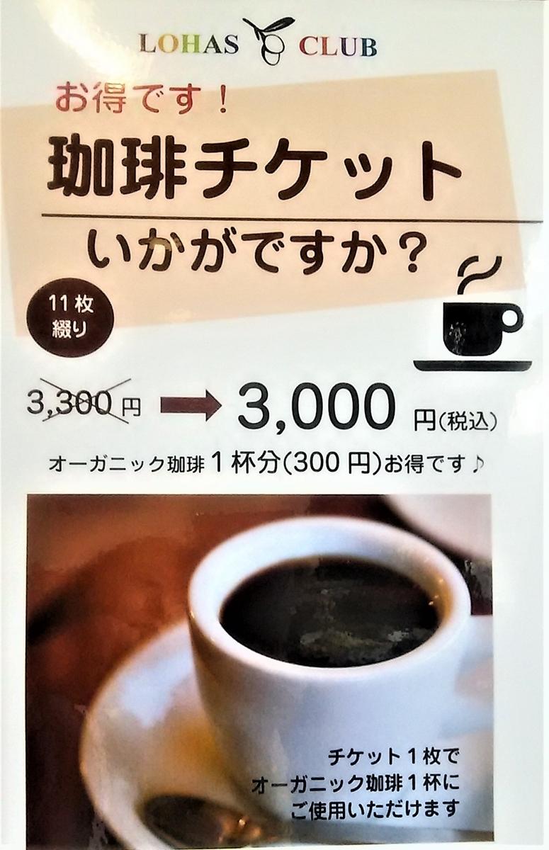 f:id:takamatsugohan:20190921002821j:plain