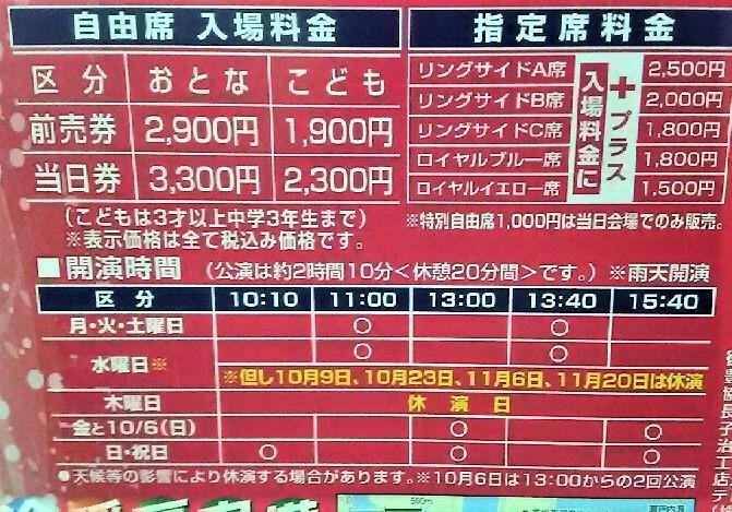 f:id:takamatsugohan:20191024011802j:plain